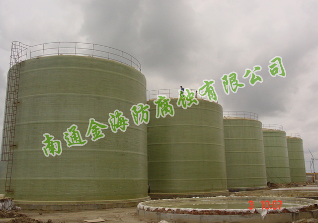 Jiangsu somewhere FRP tank group