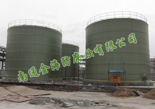 Shanghai chemical industry area tank farm