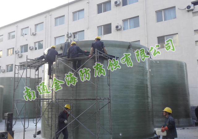 Inner Mongolia power plant chimney in fiber reinforced plastic tube